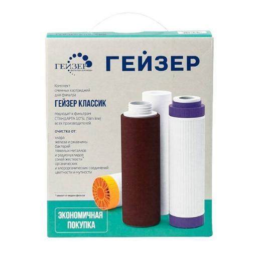 Комплект сменных картриджей К-1 к стационарному фильтру (для жёсткой воды)